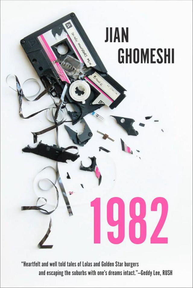 jian-ghomeshi-1982-cover